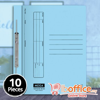 Manila Flat File - Mega 350UK - Blue - 10pcs