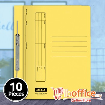Manila Flat File - Mega 350UK - Yellow - 10pcs