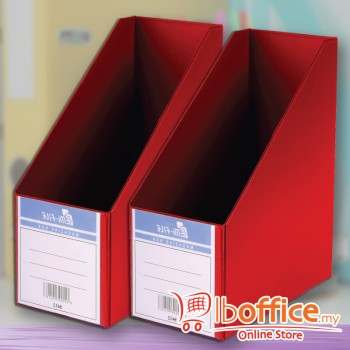 Magazine Holder - EMI-5412 - 5-Inch - Red