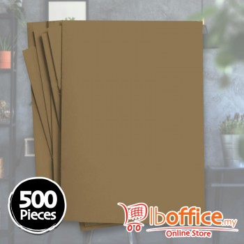 Brown Paper Inner File - 13-Inch x 17-Inch - 500pcs