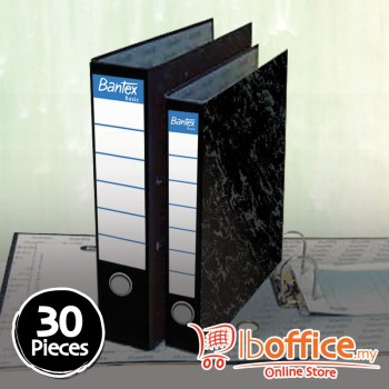 FC Basic Arch File - Bantex 1428 - 50mm - 30pcs