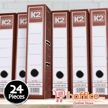 Hard Cover Fancy Arch File - K2 - 75mm - F4 - Brown - 24pcs