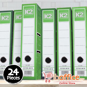 Hard Cover Fancy Arch File - K2 - 75mm - F4 - Green - 24pcs