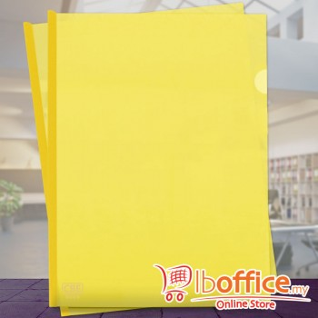 PP Slide Bar Document Holder - CBE 9005 - A4 - Yellow