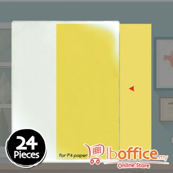 Document Holder - LB C' Shape - F4 - 24pcs