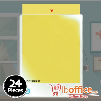 Document Holder - LB U' Shape - F4 - 24pcs