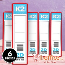 PVC Colour Ring File - K2 - 2D-50mm - A4 - Red - 6pcs