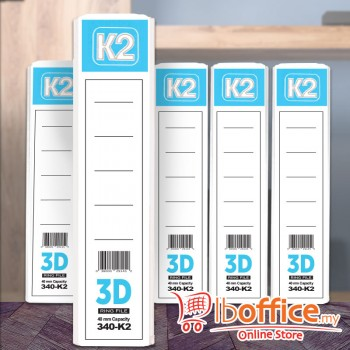 K2 Ring File - 3D-40mm - A4 - White