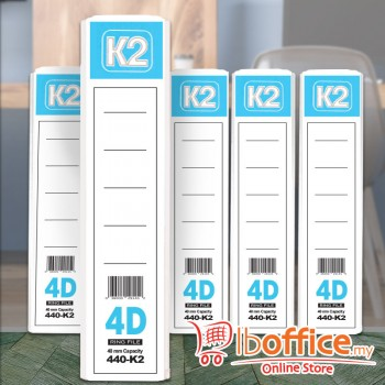 K2 Ring File - 4D-40mm - A4 - White