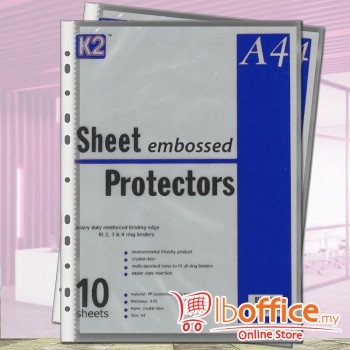 A4 Embossed Protector  - K2-E1950 - 10sheets