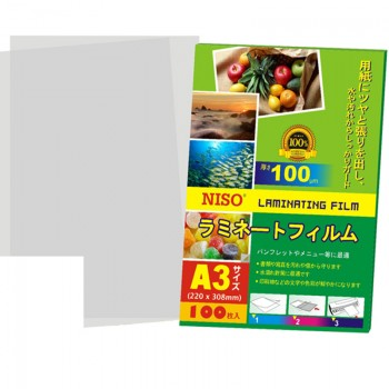 Niso Laminating Film-307mm x 430mm A3