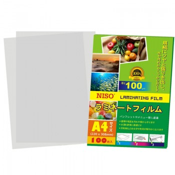 Niso Laminating Film-220mm x 307mm A4