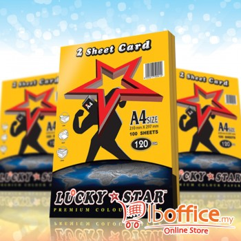 A4 2 Sheet Card-LS 120gsm / Gold
