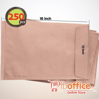 Brown Manila Envelope - 95gsm - 12-inch x 16-inch 250pcs