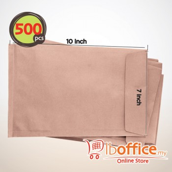 Brown Manila Envelope - 95gsm - 7-inch x 10-inch 500pcs