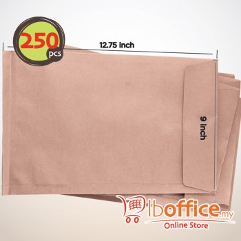 Brown Manila Envelope - 95gsm - 9-inch x 12.75-inch 250pcs