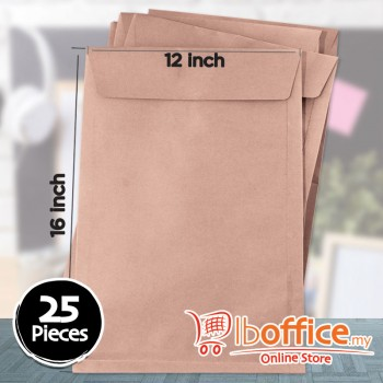 Brown Manila Envelope - 95gsm - 12-inch x 16-inch - 25pcs