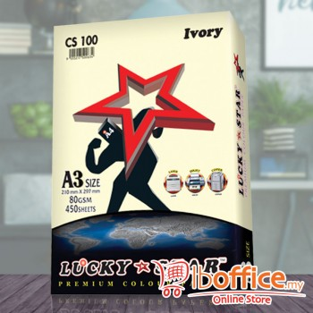 A3 Colour paper - LuckyStar 80gsm - Ivory - 450sheets