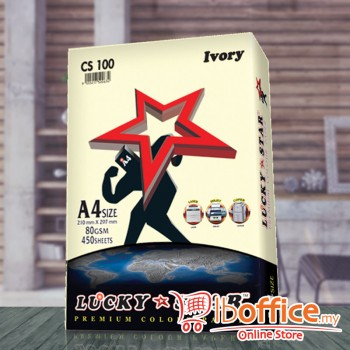 A4 Colour Paper - LuckyStar 80gsm - Ivory - 450sheets