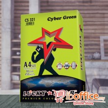 A4 Colour Paper - LuckyStar 80gsm - Cyber Green - 450sheets