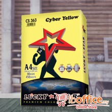 A4 Colour Paper - LuckyStar 80gsm - Cyber Yellow - 450sheets