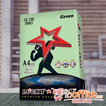 A4 Colour Paper - LuckyStar 80gsm - Green - 450sheets