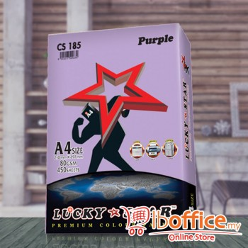 A4 Colour Paper - LuckyStar 80gsm - Purple - 450sheets