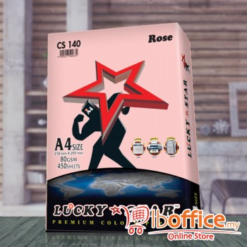 A4 Colour Paper - LuckyStar 80gsm - Rose - 450sheets