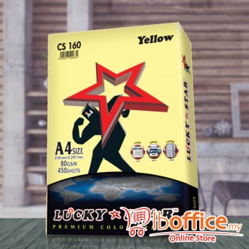 A4 Colour Paper - LuckyStar 80gsm - Yellow - 450sheets