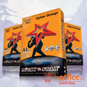 Lucky Star Fluorescent Color Paper-A4 80gsm/CS371-CYBER ORANGE