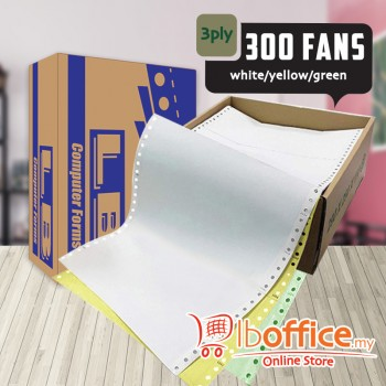 LB Color Computer Form - 9.5-inch x 11-inch 3ply - 300fans - White/Yellow/Green