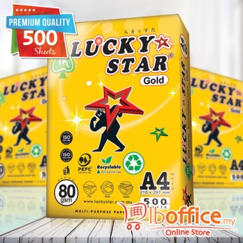 Lucky Star Gold Paper-A4 80gsm 500sheets