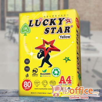 LuckyStar [Yellow] Paper - A4 80gsm - 450sheets