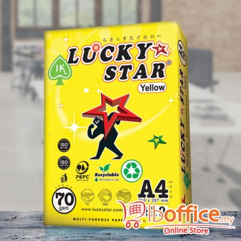 LuckyStar [Yellow] Paper - A4 70gsm - 450sheets